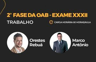 MAX OAB 2ª Fase -  Direito do Trabalho - Exame XXXII
